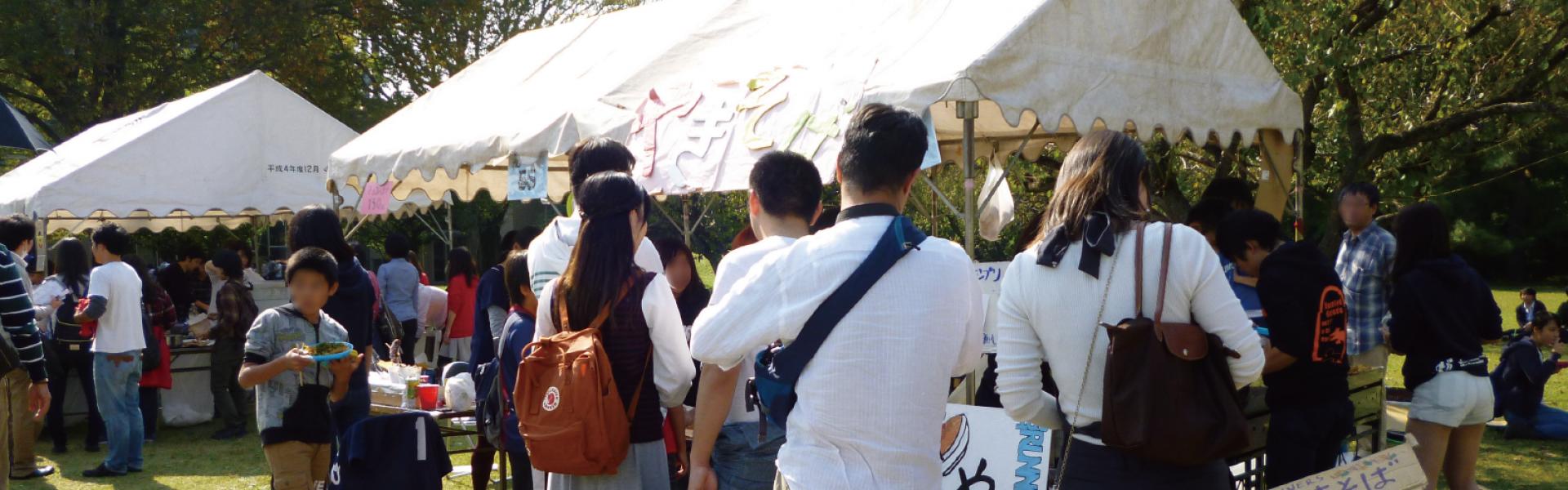 ICU祭実行委員会