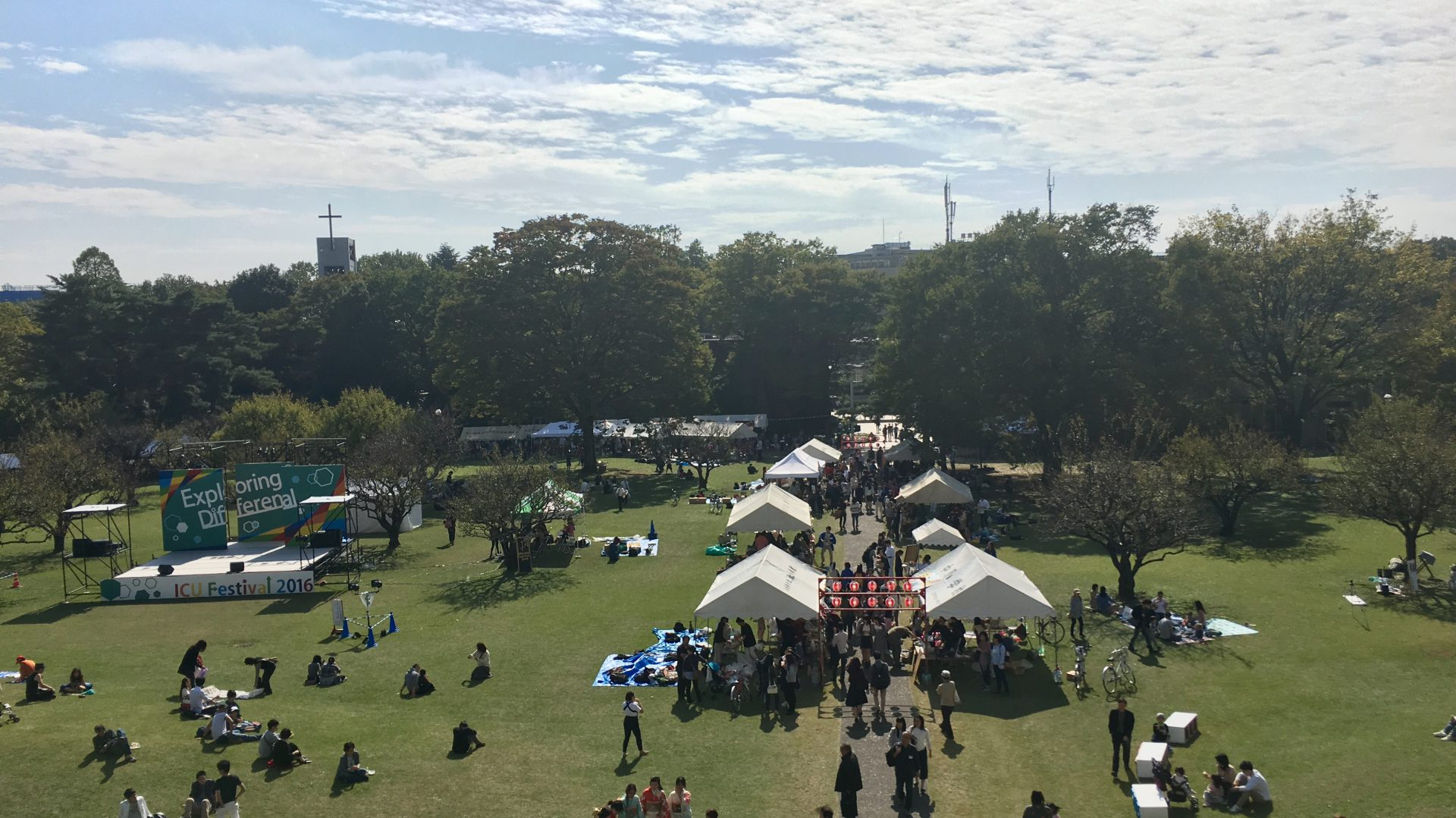ICU Festival 2017